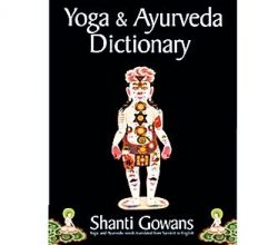 Yoga & Ayurveda Dictionary